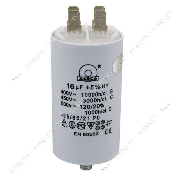 Пусковой конденсатор СВВ-60 16 мкФ 450 V болт