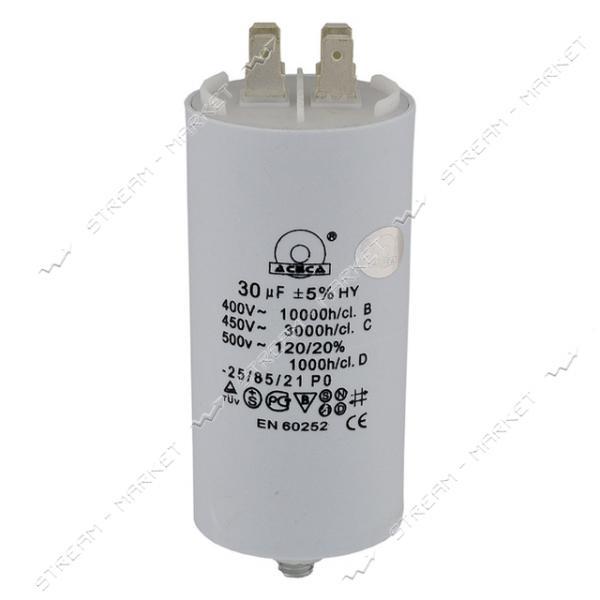 Пусковой конденсатор СВВ-60 30 мкФ 450 V болт