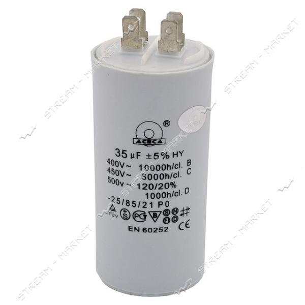 Пусковой конденсатор СВВ-60 35 мкФ напр.450 V без болта