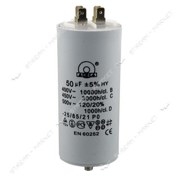 Пусковой конденсатор СВВ-60 50 мкФ напр.450 V болт