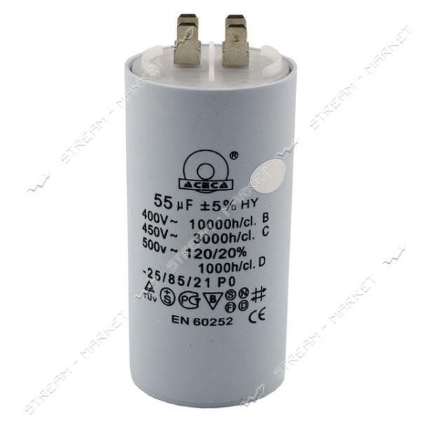 Пусковой конденсатор СВВ-60 55 мкФ напр.450 V без болта