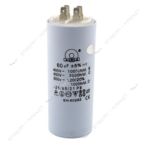 Пусковой конденсатор СВВ-60 60 мкФ напр.450 V без болта