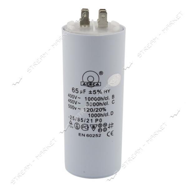 Пусковой конденсатор СВВ-60 65 мкФ напр.450 V без болта