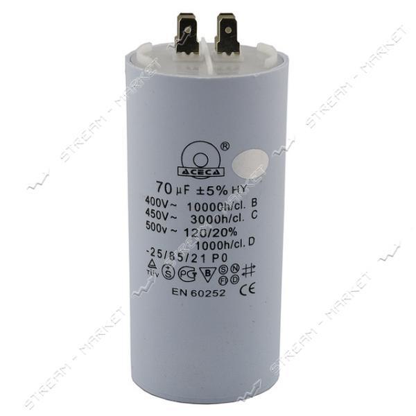 Пусковой конденсатор СВВ-60 70 мкФ напр.450 V без болта