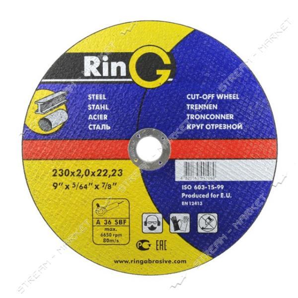 Круг отрезной по металлу Ring 230х2.0х22