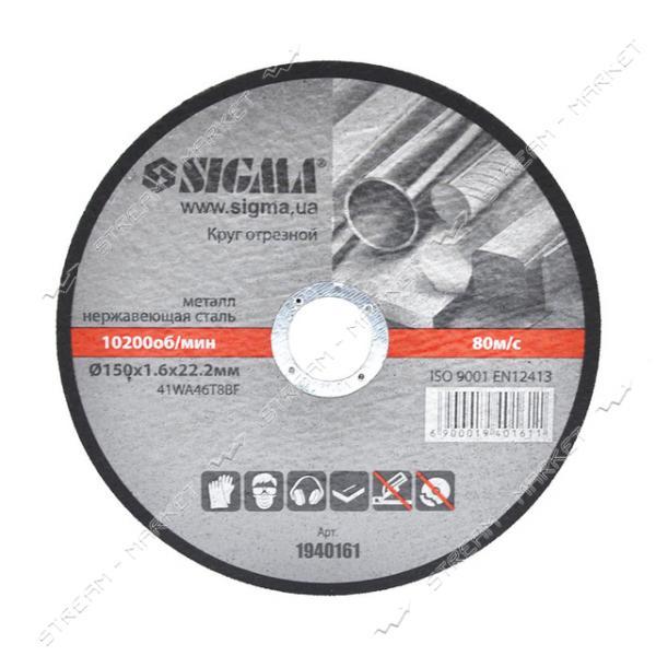 Круг отрезной по металлу SIGMA 150х1.6х22.2мм