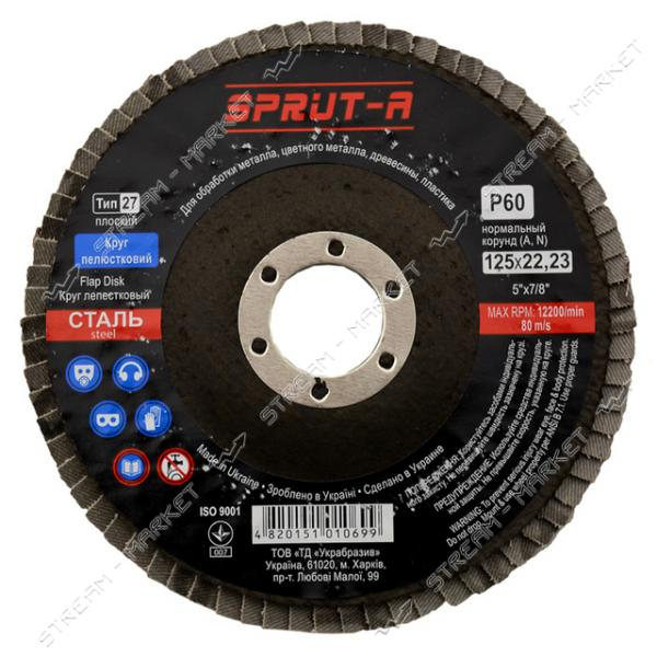Диск шлифовальный лепестковый по металлу SPRUT 125х22.2мм зерно 60 прямой