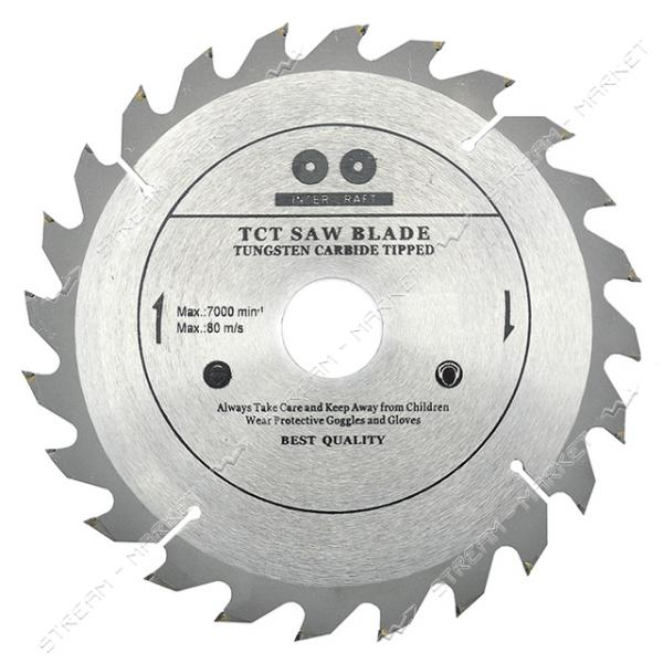 INTER-CRAFT Диск для пилы циркулярной по дереву 160*20 мм 24 зуба