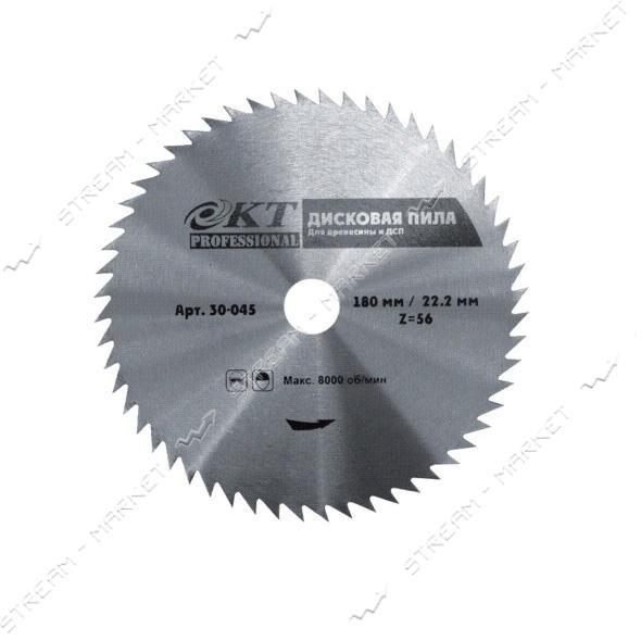 Отрезной диск по дереву КТ PROFESSIONAL 230x22.2мм 72Т