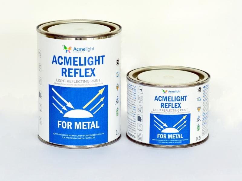 Двухкомпонентная светоотражающая краска для металлических поверхностей (0,75; 1,5 л)