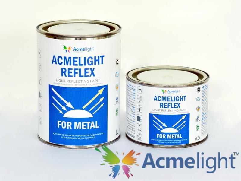 Фото  Двухкомпонентная светоотражающая краска для металлических поверхностей (0,75; 1,5 л)