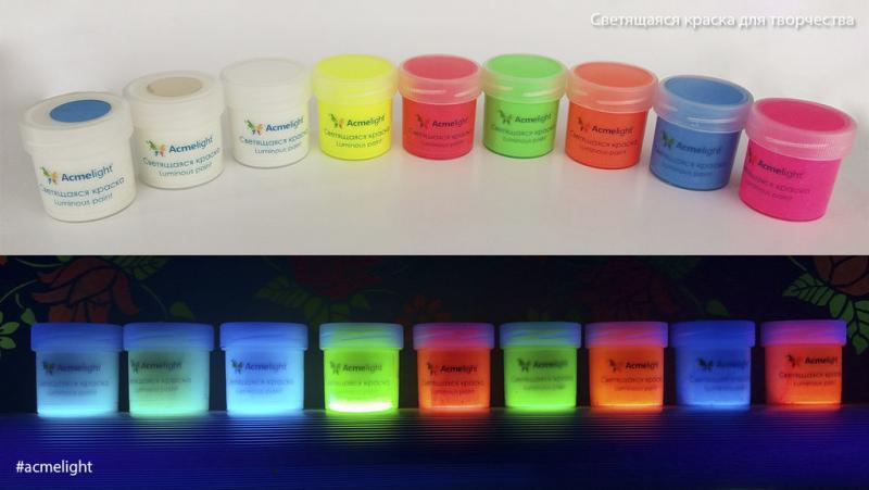 Светящаяся краска Acmelight для рисования 1шт/8шт