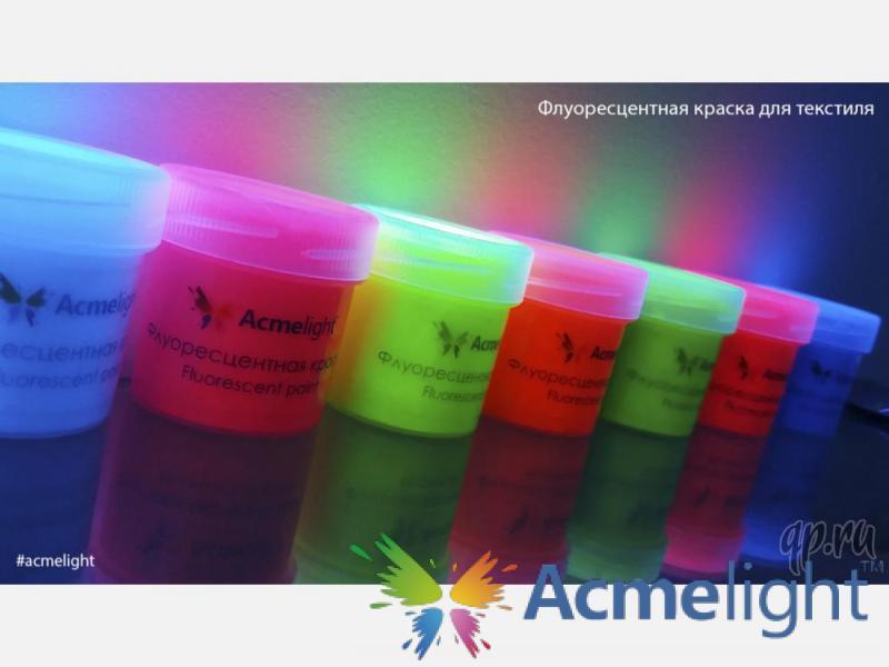 Фото  Флуресцентная краска для текстиля