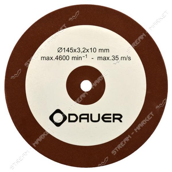 Круг для заточки цепей 145х3.2х10мм коричневый