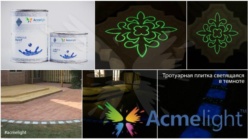 Фото  Acmelight Concrete - краска для бетонных поверхностей (0,25; 0,5; 1л)