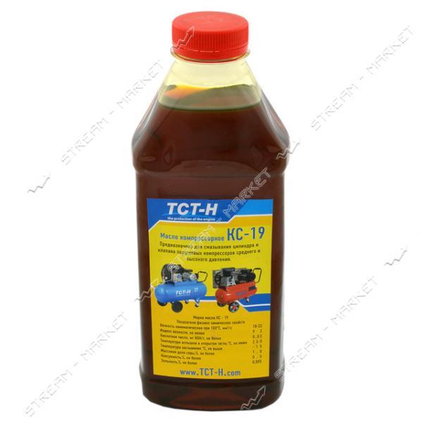 Масло компрессорное 1 литр