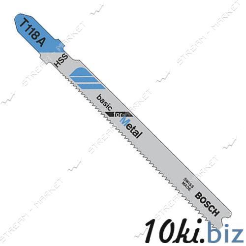 Пилки для эл-лобзика Bosh T118A для прямых пропилов в металле, цветном металле, алюминии(цена за 5 шт) Пилки для лобзиков на Электронном рынке Украины