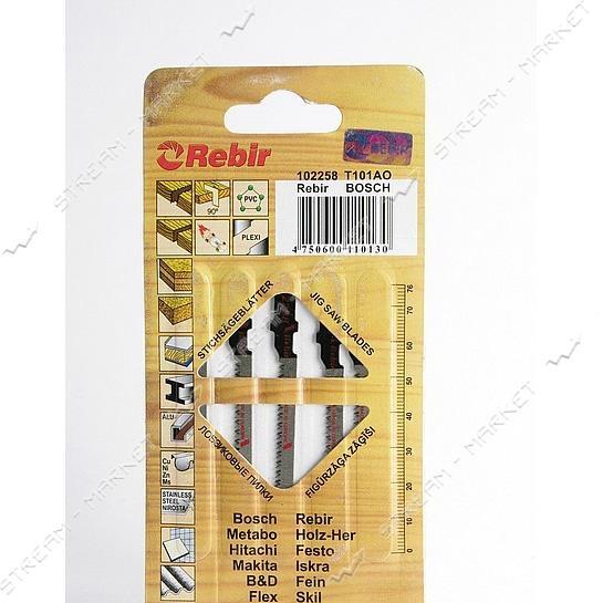 Пилки для эл-лобзика Rebir 102270 2-стор лам.ДВП, тверд и мягк.дер.клееной древес.пластике(цена за 5)