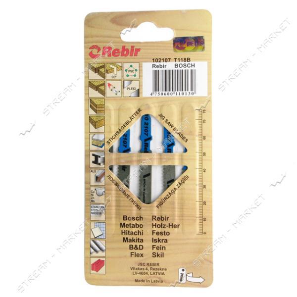 Пилки для эл-лобзика Rebir T118B для прямых пропилов в металле, цветном металле, алюминии(цена за 5 шт