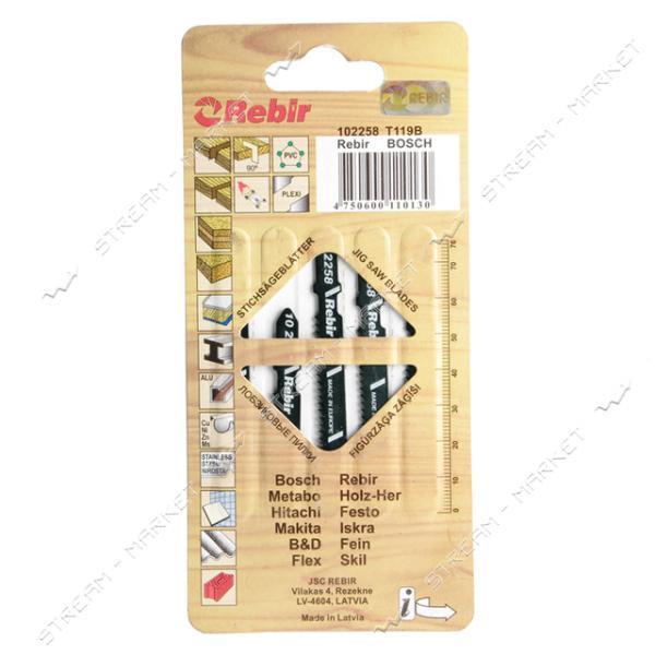 Пилки для эл-лобзика Rebir T119B для твердой и мягкой дер.фанере, ДСП, пластике, оргстекле (цена за 5
