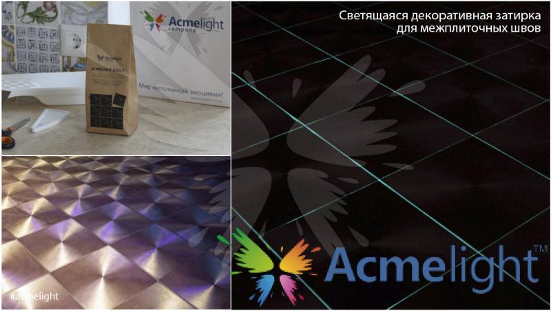 Фото  AcmeLight Grout - затирка для заполнения межплиточных швов