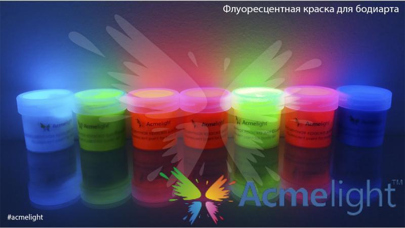 Фото  Аквагрим флуоресцентный для тела