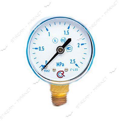Манометр кислородный 0-2.5 МПа (AR-0011)