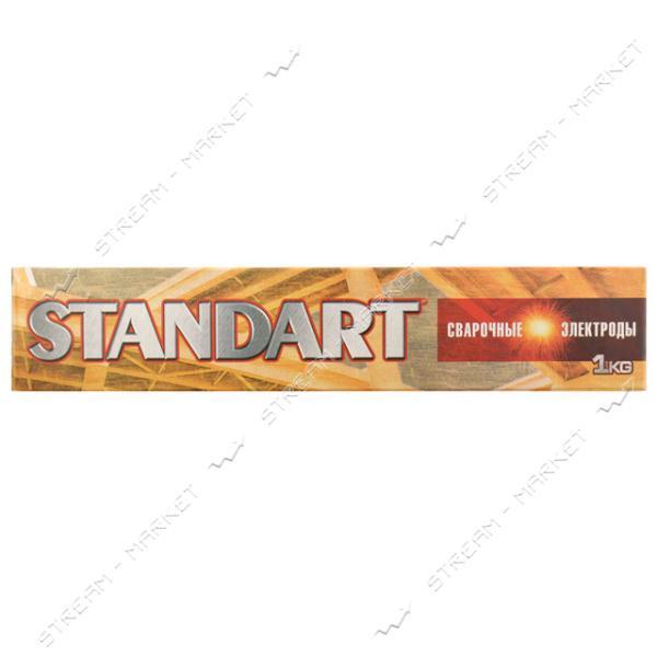 Электроды Standart РЦ (Е 46) 2, 0 мм, 1 кг. (Винница)