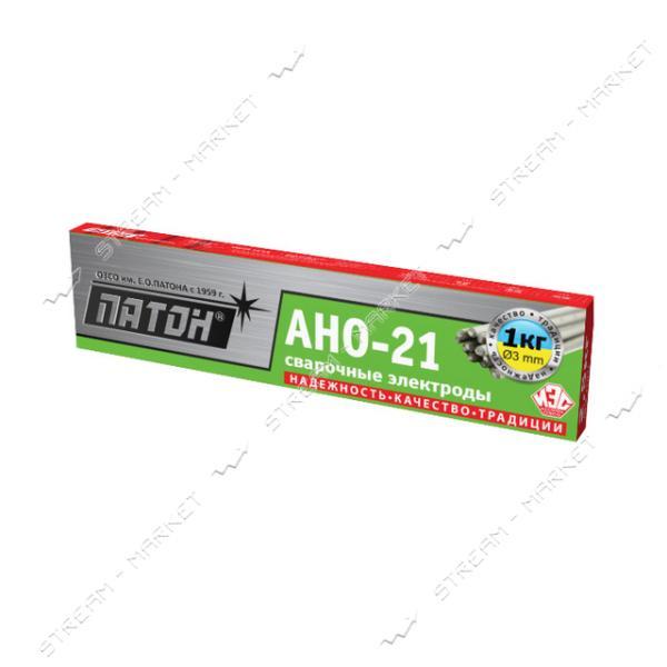 Электроды 'Патон' АНО-21 3 мм, 1 кг. (Киев)