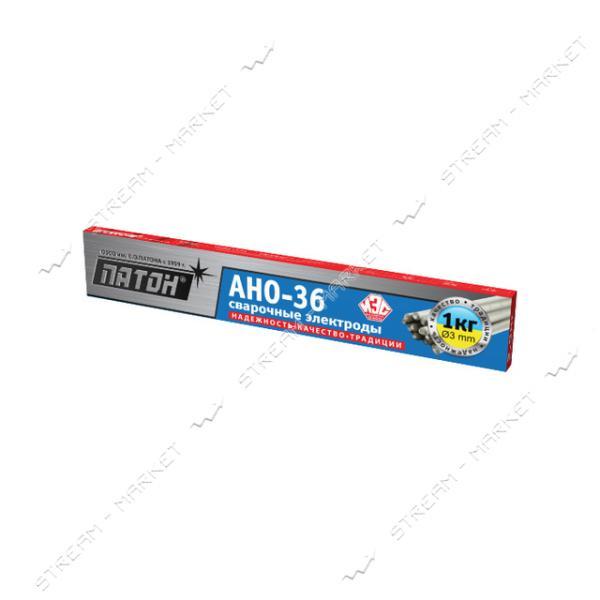 Электроды 'Патон' АНО-36 3, 0 мм, 1 кг. (Киев)