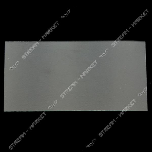 Стекло для сварочной маски ( 52/102 мм) прозрачное