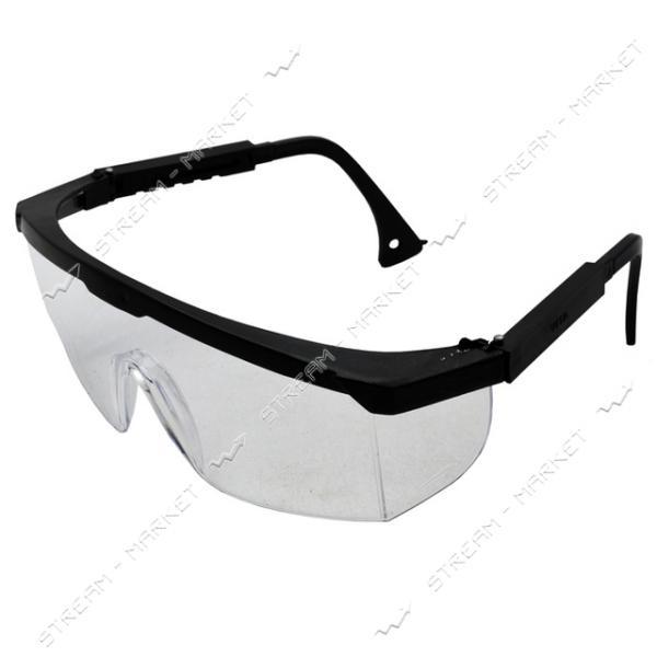 Очки защитные Комфорт-у