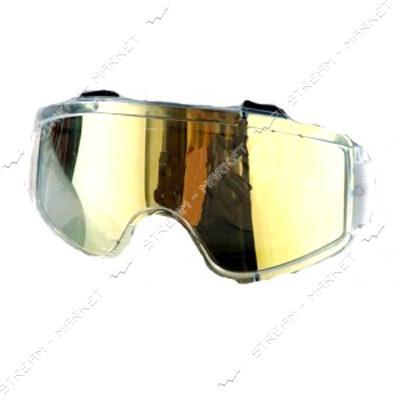 Очки защитные Vision зеркальные