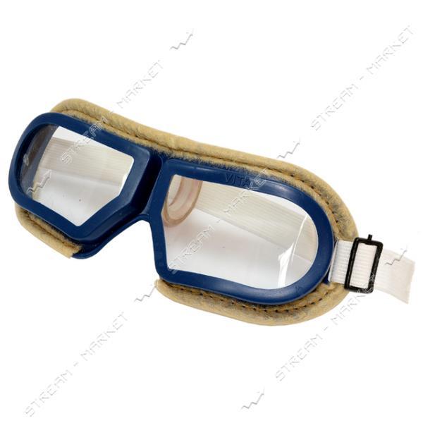 Очки защитные ЗП12 резиновые с войлоком