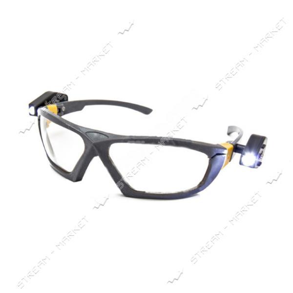 Очки защитные с двумя фонариками