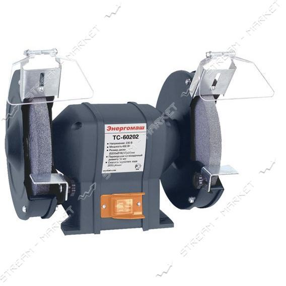 Энергомаш ТС60202 Точильный станок 400 Вт. 200 мм