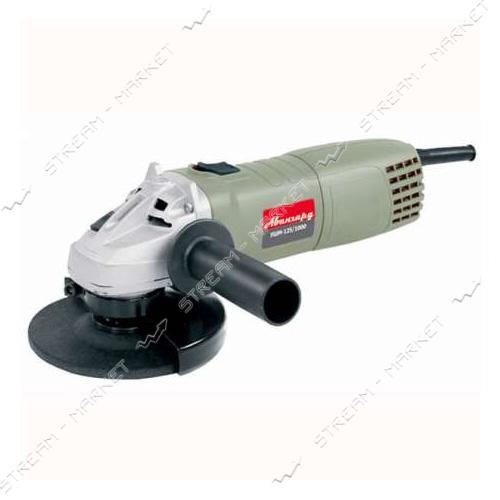 АВАНГАРД Углошлифовальная машина УШМ-125/1000, 1, 0 кВт, 125 мм, короткая ручка