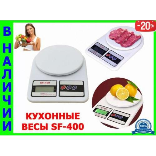 Электронные Кухонные Весы 10 кгSF - 400 + Батарейки