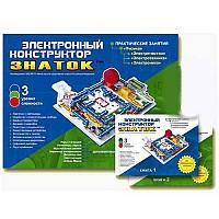 Конструктор - ЗНАТОК - Школа (999+ схем) от Знаток - под заказ
