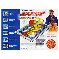 Фото Игрушки под заказ 1-3 дня Конструктор - ЗНАТОК (180 схем) от Знаток - под заказ