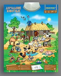 Фото Игрушки под заказ 1-3 дня Звуковой плакат - ДОМАШНИЕ ЖИВОТНЫЕ от Знаток - под заказ