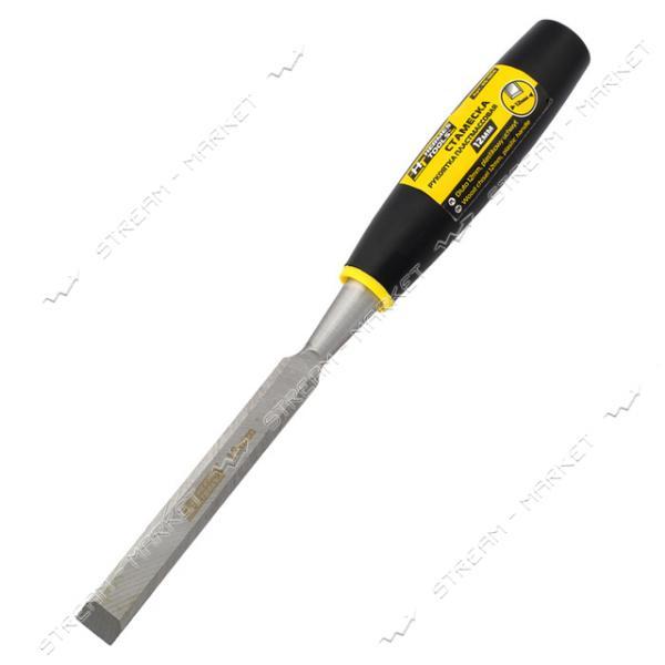 Стамеска HT-HERMES TOOLS (25-004) 12 мм, пластмассовая ручка