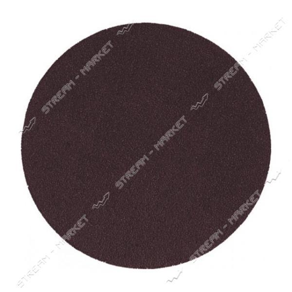 Круг шлифовальный H-TOOLS 62К524 на липучке 125 мм, зерно 240 (цена за 10 шт)