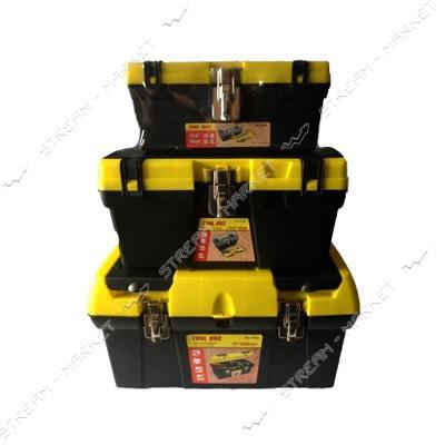 Набор ящиков H-TOOLS 79K362 3 шт. метал. замки, желто-черный