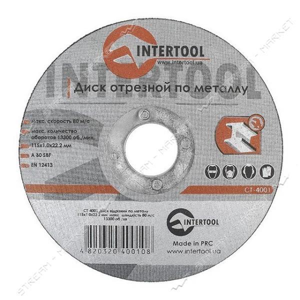 Круг отрезной по металлу INTERTOOL CT-4001 115*1.0*22.2мм
