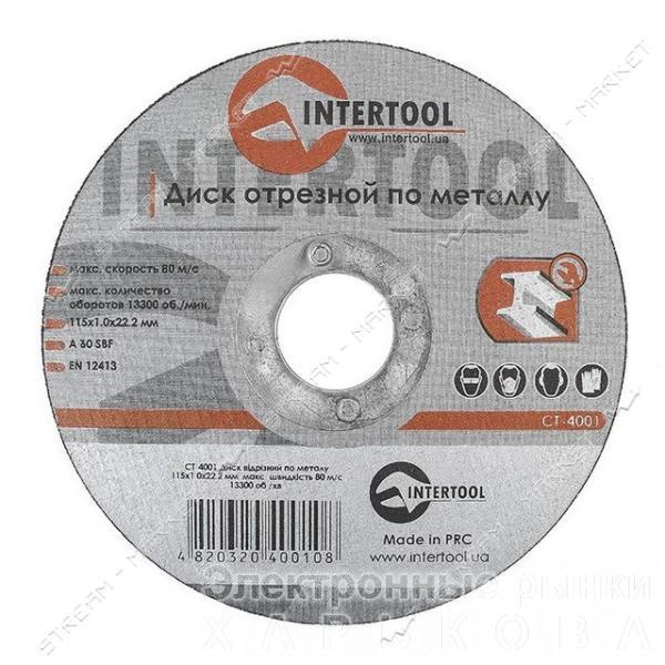 Круг отрезной по металлу INTERTOOL CT-4001 115*1.0*22.2мм - Kруги отрезные на рынке Барабашова