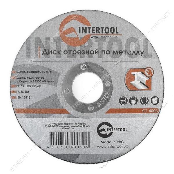 Круг отрезной по металлу INTERTOOL CT-4003 115*1.6*22.2мм