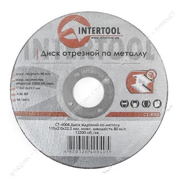 Круг отрезной по металлу INTERTOOL CT-4004 115*2.0*22.2мм
