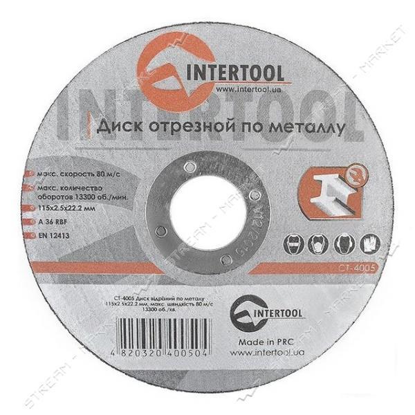 Круг отрезной по металлу INTERTOOL CT-4005 115*2.5*22.2мм