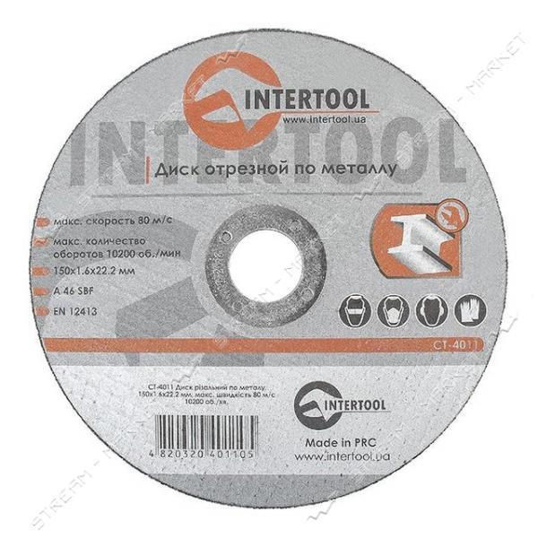 Круг отрезной по металлу INTERTOOL CT-4011 150*1.6*22.2мм